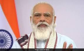 Photo of प्रधानमंत्री बोले- जब तक दवाई नहीं, तब तक ढिलाई नहीं